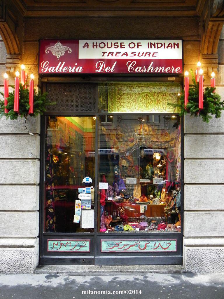 Negozio Etnico Torino : Negozio etnico milano vendita lampade orientali lampada