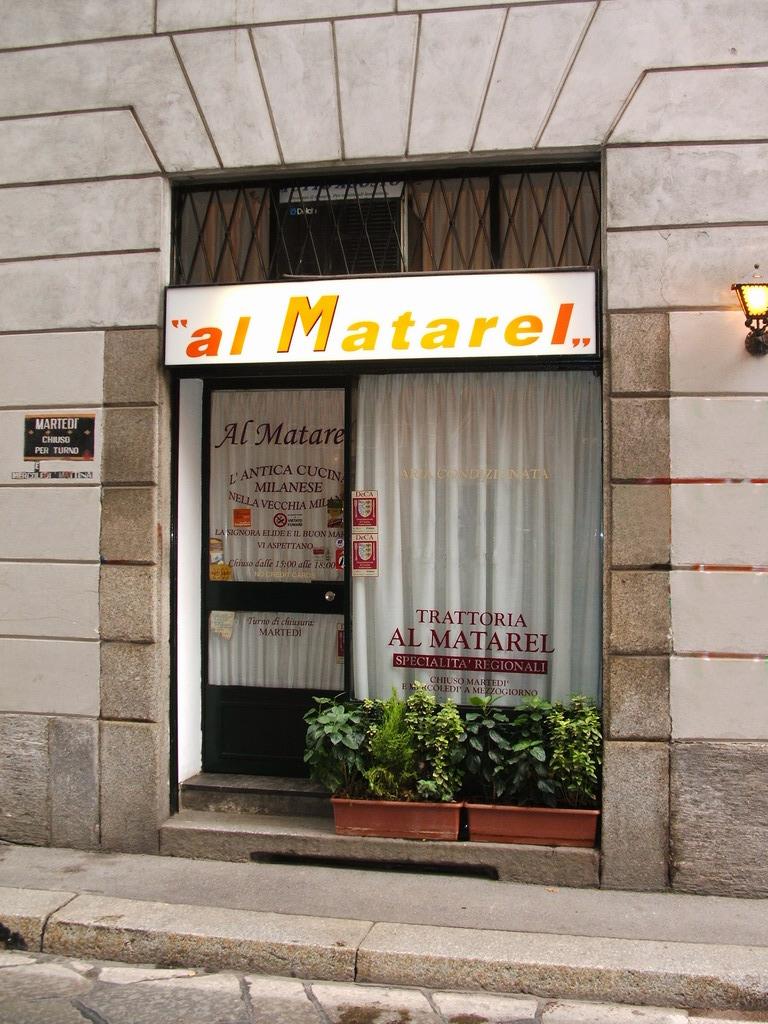 TRATTORIA al Matarel logo