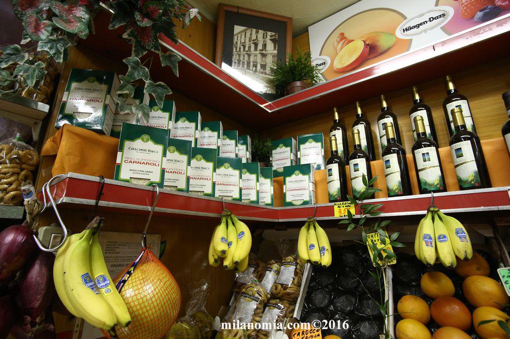 Frutteto Moscova_003