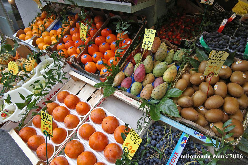 Frutteto Moscova_005